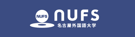 名古屋外国語大学:サイト
