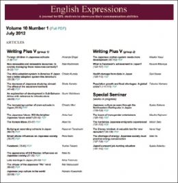 online journal, English Expressions