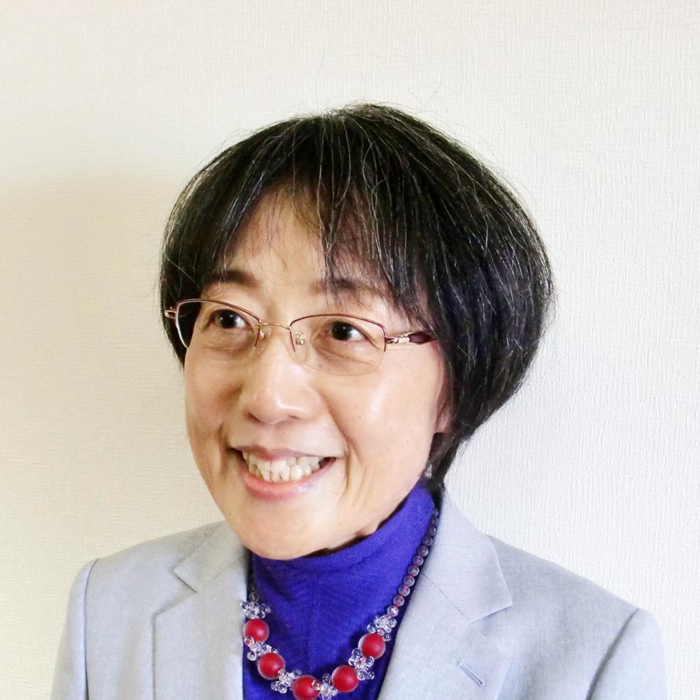 研究科長 早津 恵美子