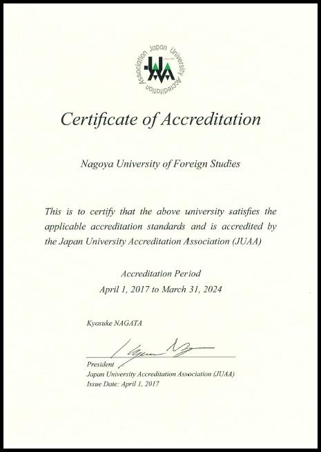 Certification 2017 English