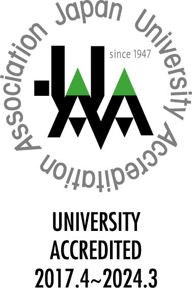 Certificate Logo 2017