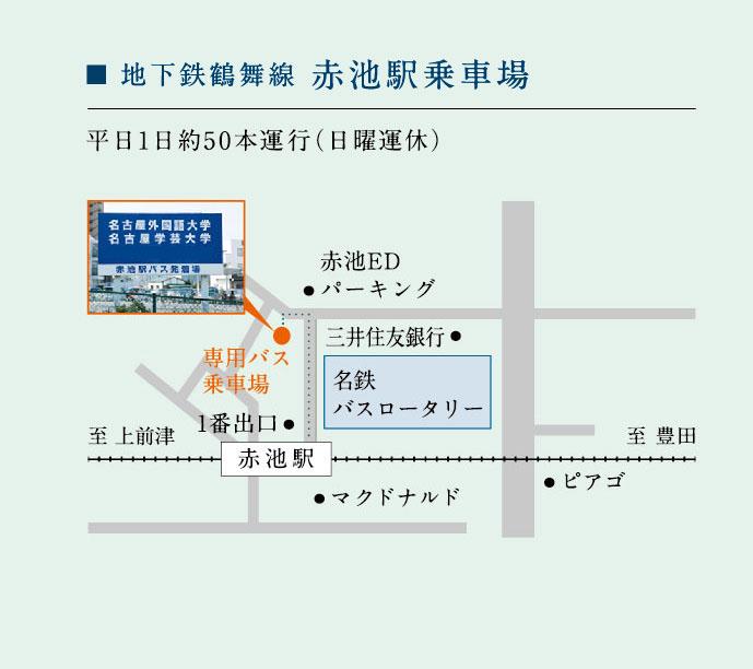 赤池駅乗車場地図