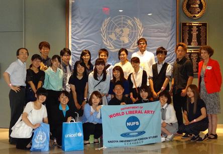 2015年国連連合本部写真